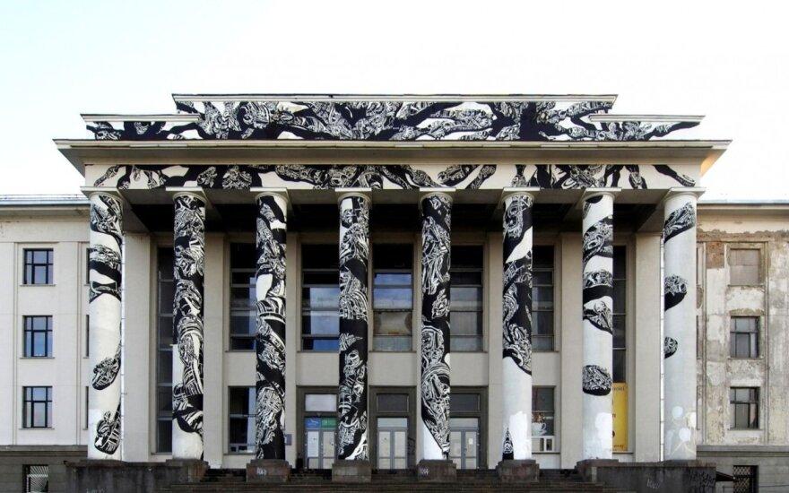 Profsąjungų rūmai, Vilnius