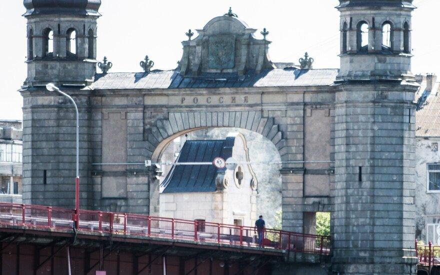В субботу вечером поступило сообщение о бомбе на мосту королевы Луизы