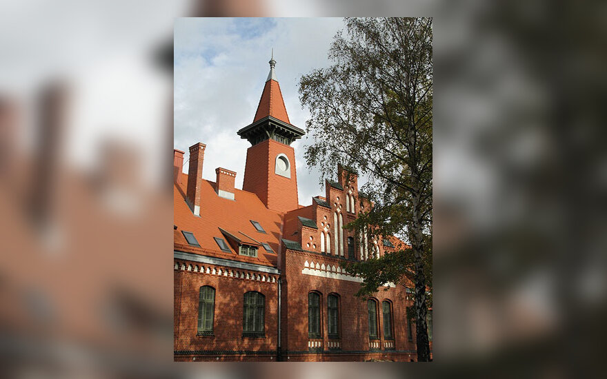 Klaipėdos universiteto aula