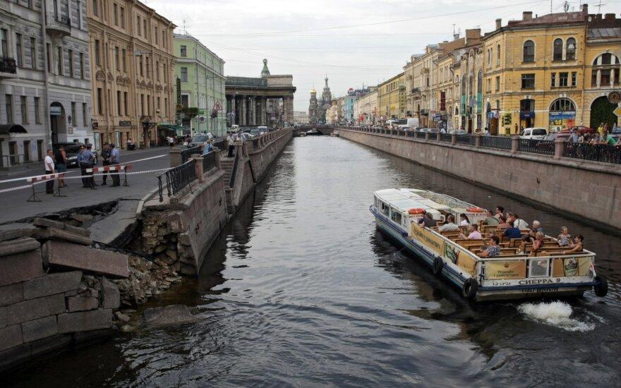 В Петербурге нашли останки, предположительно принадлежащие убитой историком Соколовым аспирантке