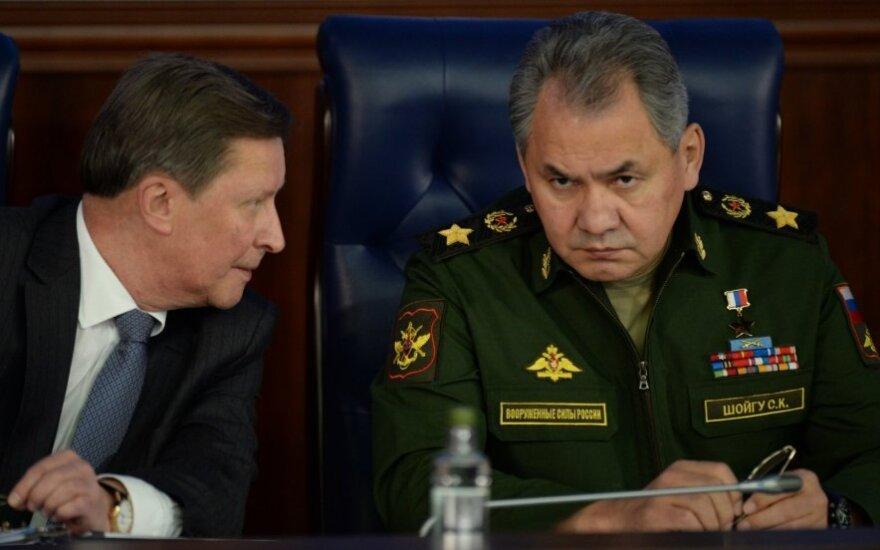 Суд в Киеве разрешил задержать министра обороны России Сергея Шойгу