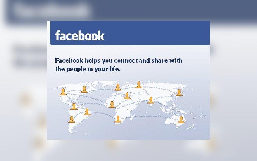 Российский инвестор продолжил скупку Facebook