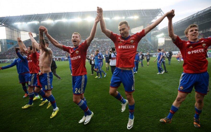 Maskvos CSKA futbolininkai