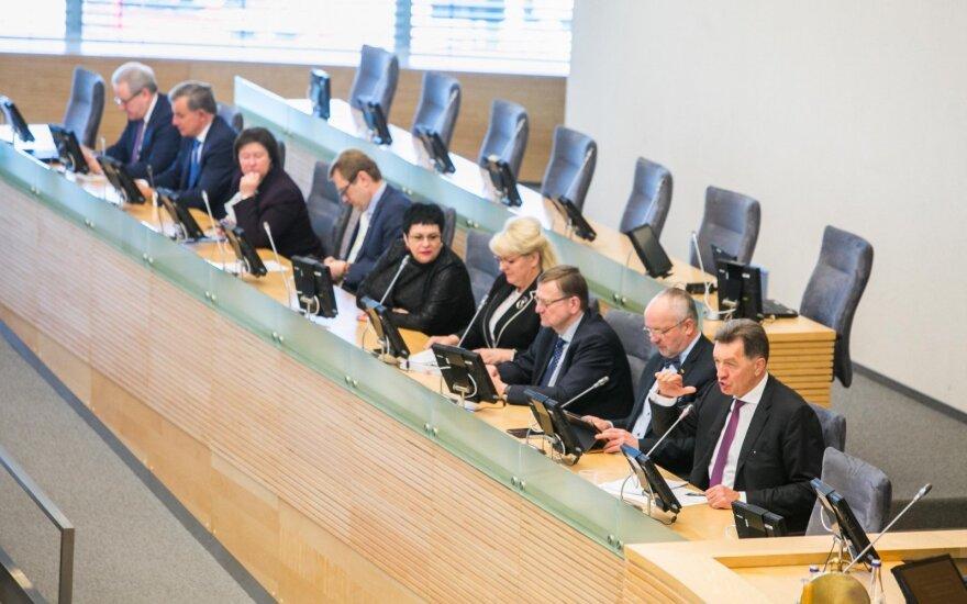 Правительство утвердило план реализации рекомендаций ОЭСР