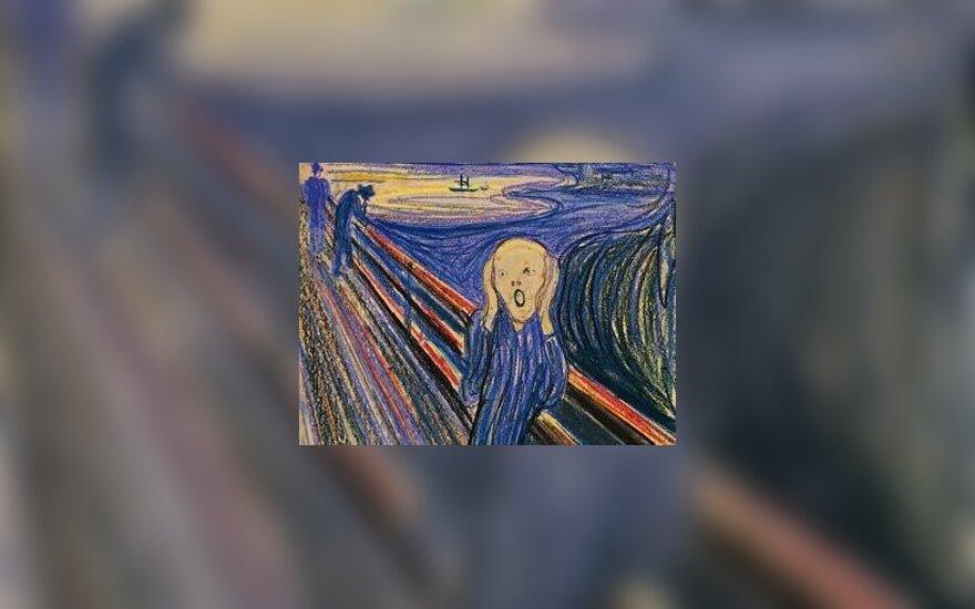 """Фрагмент картины """"Крик"""" Эдварда Мунка. Иллюстрация с сайта Sotheby's"""