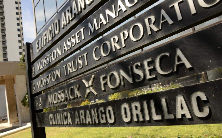 В Mossack Fonseca изъяты мешки с уничтоженными документами