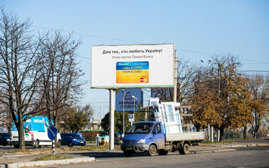 Россия отказалась признать иск банка Коломойского по Крыму