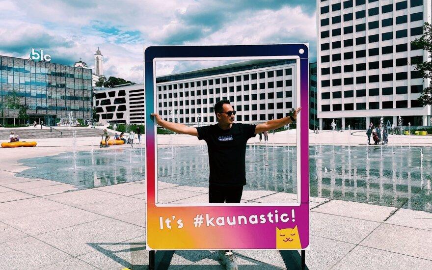 Обновленный Каунас: сюда захочет поехать вся Литва