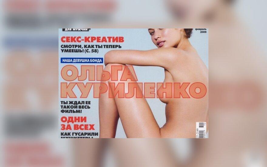 Ольга Куриленко сыграет в новой картине Терренса Малика