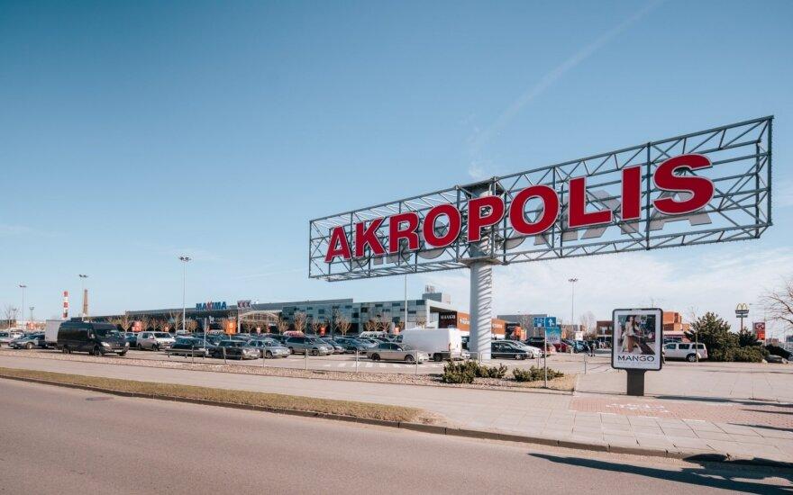 Около ТЦ Akropolis на Иванов день 5 дней будет проходить ярмарка