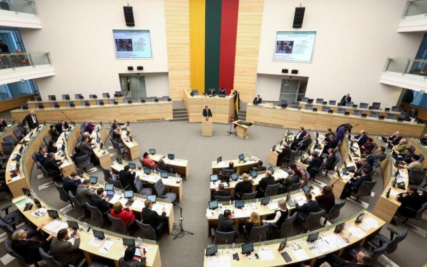 Парламентарии не спешат учиться председательствованию