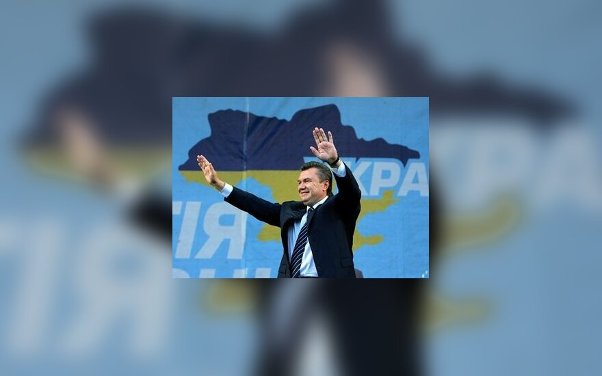 На сайте Белого дома появилась петиция о санкциях против Януковича