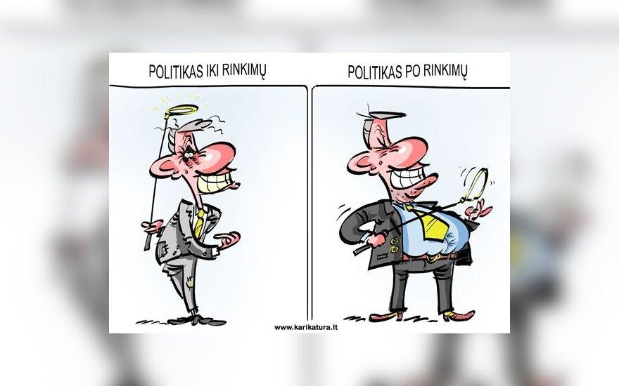 Политики ради популярности вводят жителей в заблуждение