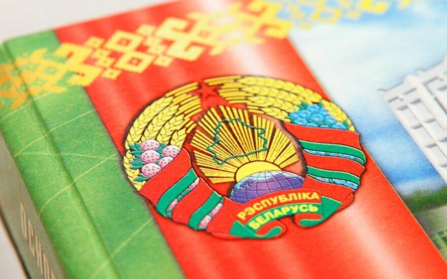 Запрос Беларуси в Интерпол в связи с Керимовым и Баумгертнером снят