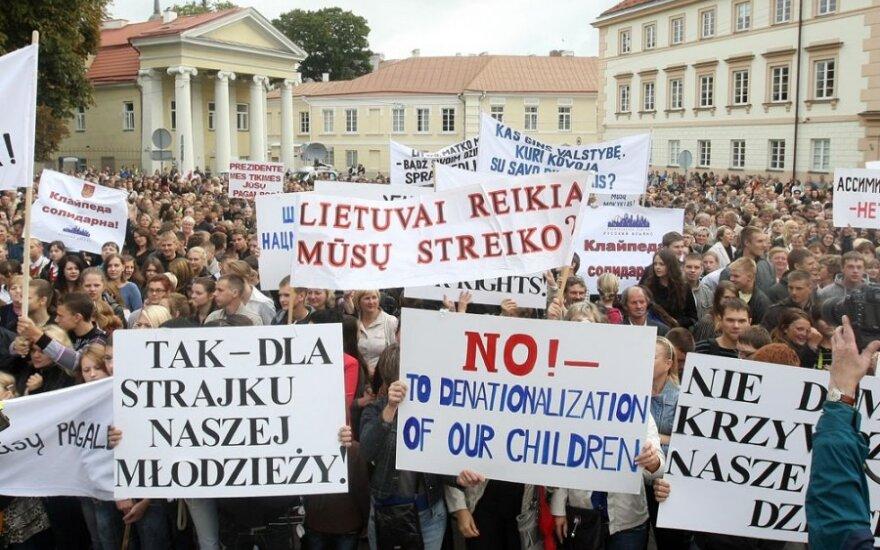 Белорусская школа: не желаем поддерживать ни поляков, ни русских в их акциях