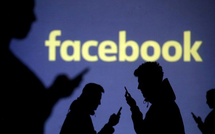 Специальный отдел по борьбе с вмешательством в выборы создали в Facebook
