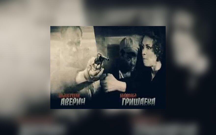 """""""Сталинские щепки"""": глава НТВ ответил министру стихами"""