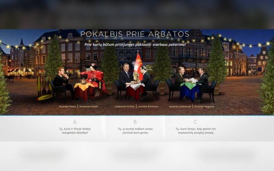 Реклама консерваторов: Паксаса сравнили с Каддафи, Киркиласа с Брежневым