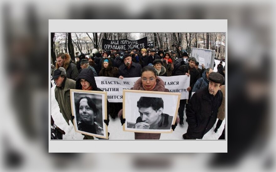 """Обвиняемой в убийстве Маркелова отказали в иске к """"НГ"""""""