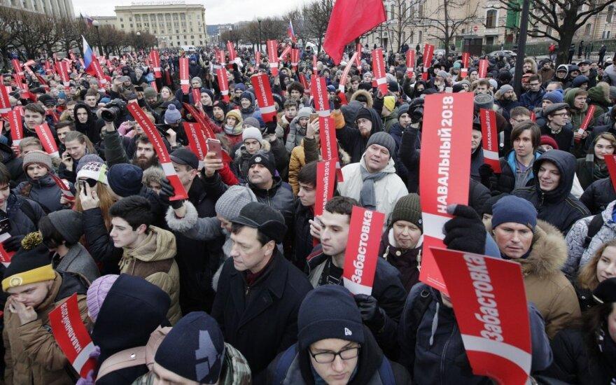 Евросоюз осудил реакцию российских властей на акции протеста