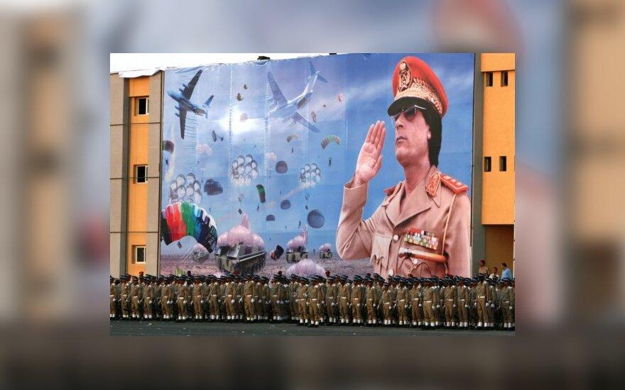 """Каддафи и Чавес — за """"НАТО Южной Атлантики"""""""