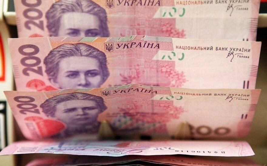 Украиская гривна признана самой красивой валютой в мире