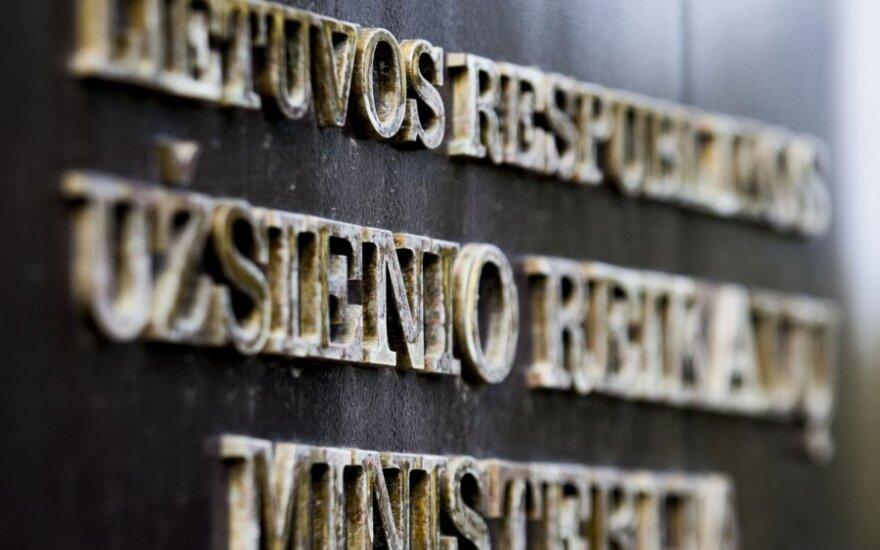 Главы МИД Литвы и Словакии договорились об интенсивном сотрудничестве