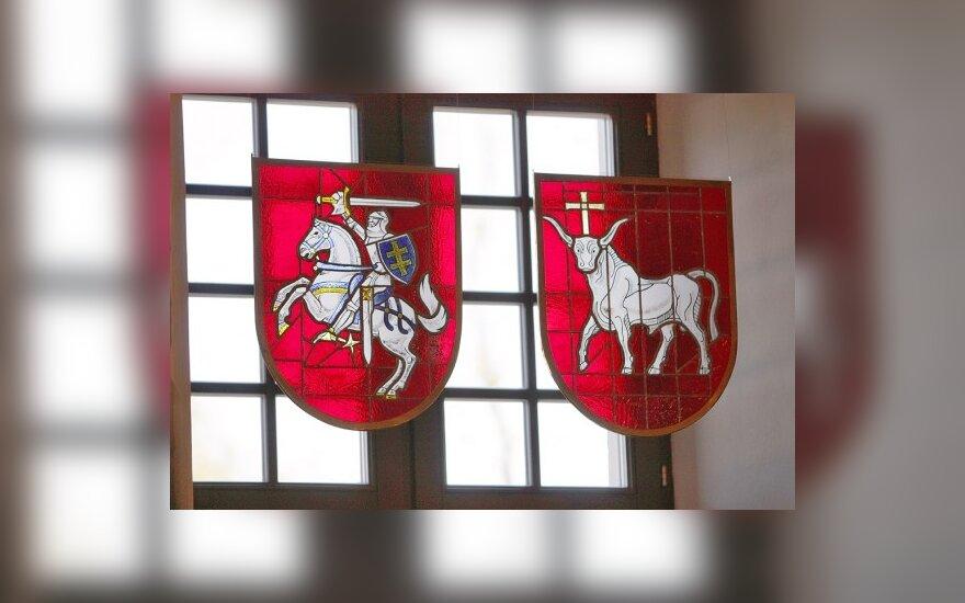 """В Каунасе - выставка """"Герб """"Витис"""": история и искусство"""""""