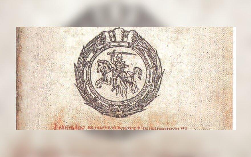 III Lietuvos Statutas