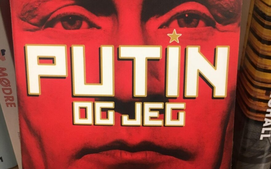 Распродажи в Норвегии: за бесценок – шерстяные свитера, продукты и книга о Путине