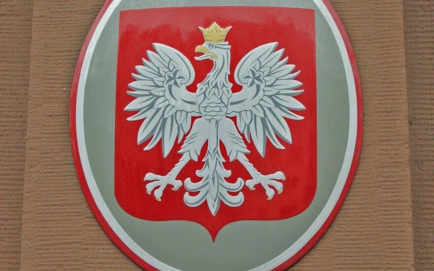 МИД Польши избавился от выпускников МГИМО