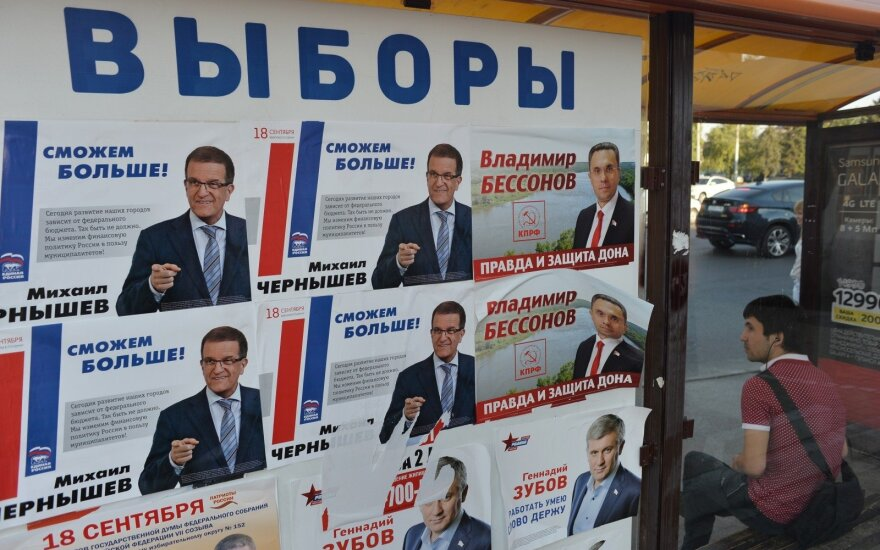 Выборы Госдумы: Москва и Петербург в аутсайдерах по явке