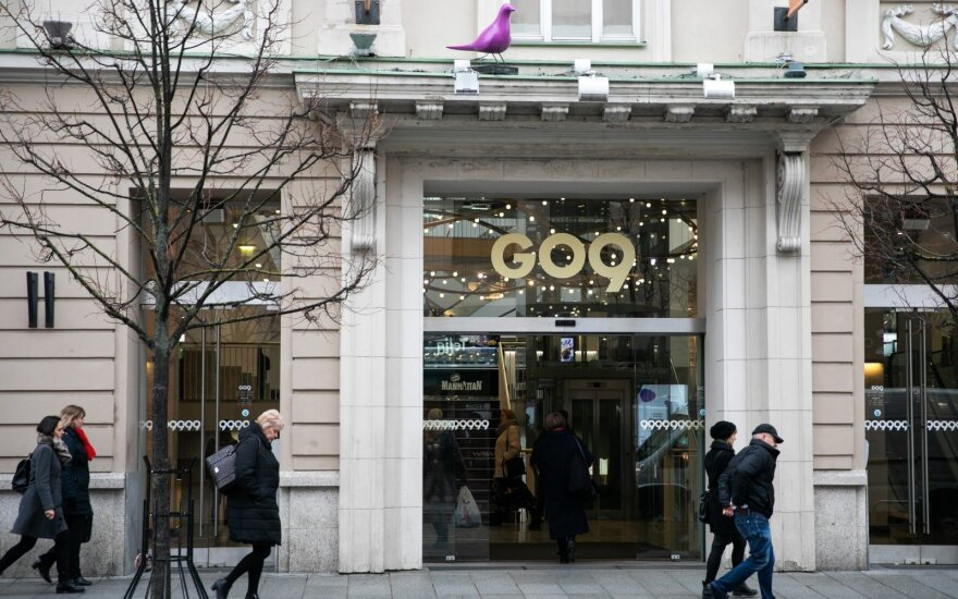 Перемены в столичном торговом центре GO9: говорят о реконструкции