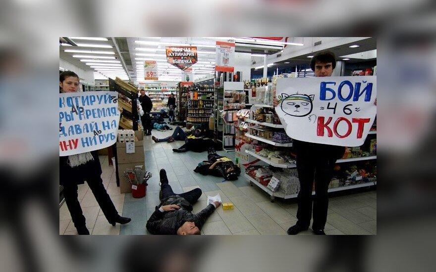 На Украине разворачивается кампания бойкота российских товаров