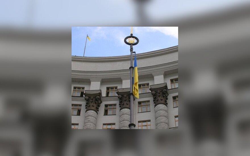 Aukščiausioji Rada, Ukrainos vėliava