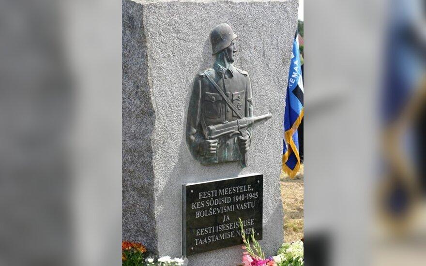 В Эстонии прошел слет ветеранов дивизии СС