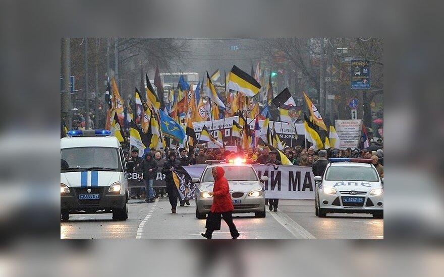 """""""Русский марш"""" в Люблино собрал менее 10 000 человек"""