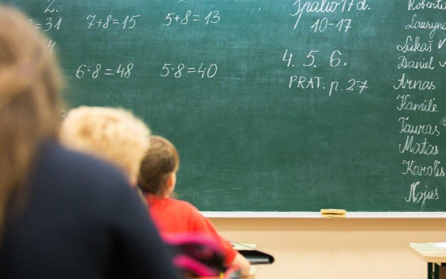 Решение изменить время начала уроков не дало желаемого результата