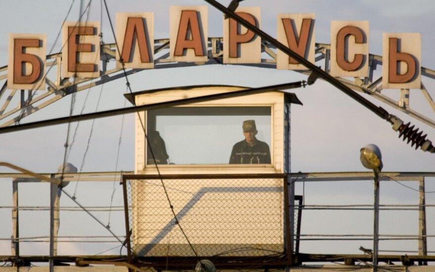 В Беларуси ввели новые правила посещения погранзоны