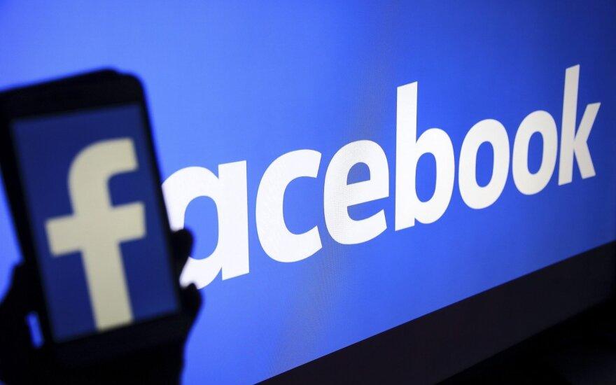 В России анонсировали проверку и возможную блокировку Facebook
