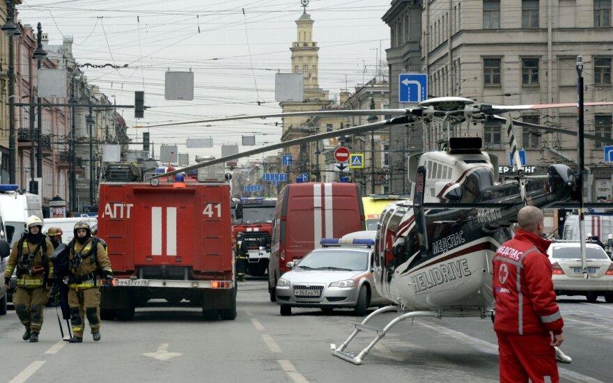 Спецслужбы Киргизии назвали имя исполнителя теракта в Петербурге