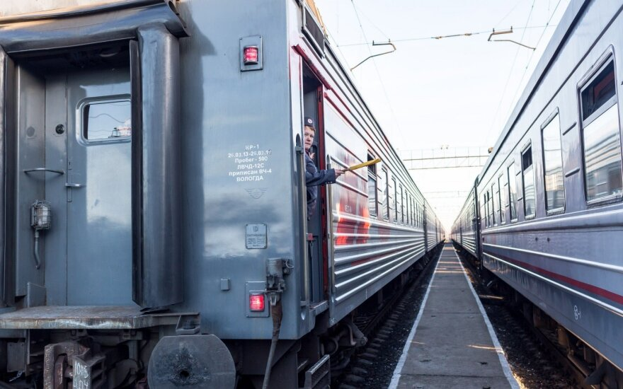 В Москве обнаружили грузовой вагон с боеприпасами