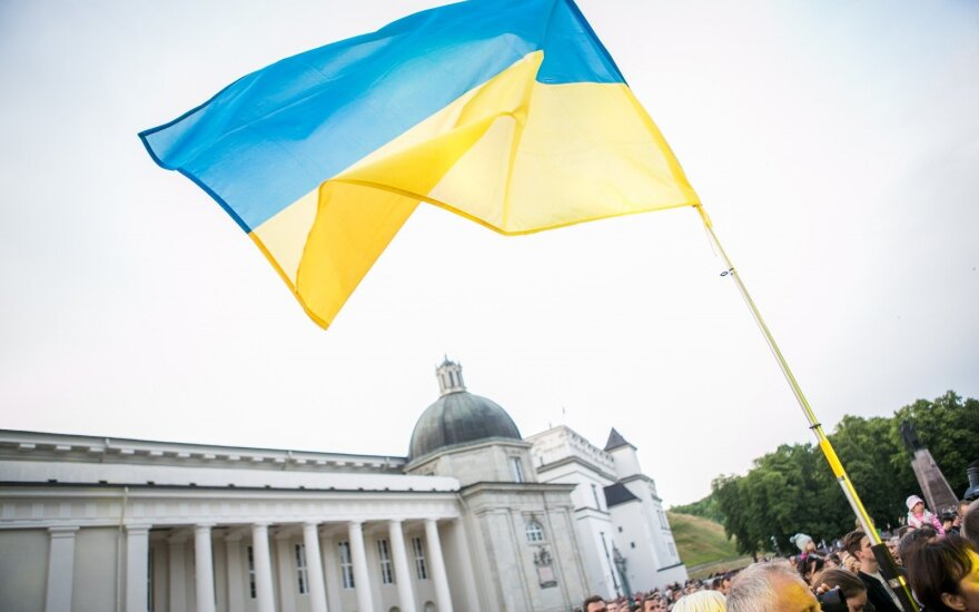 Ukrainian flag in the Cathedral Sq. in Vilnius