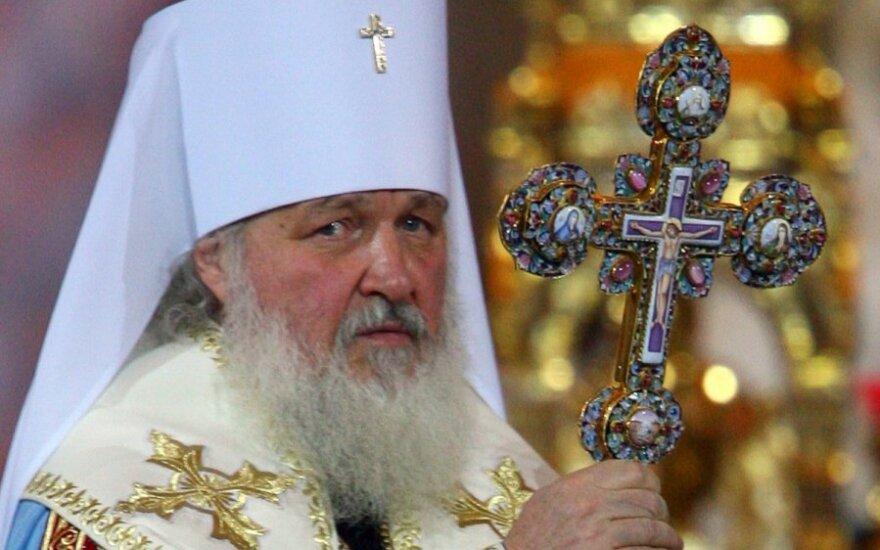 РПЦ объявила о разрыве отношений с Константинопольским патриархатом