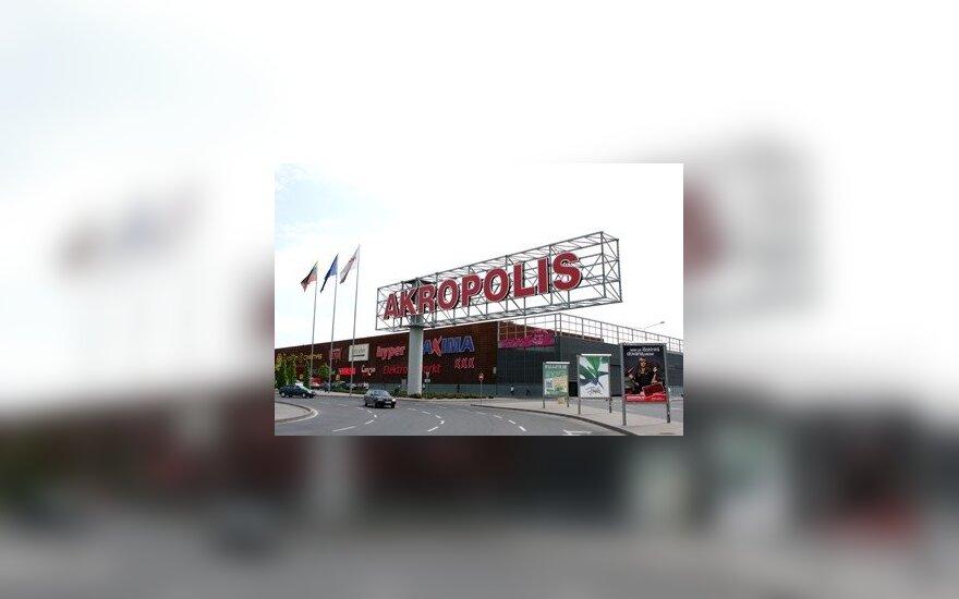 Время работы торговых центров на Пасху