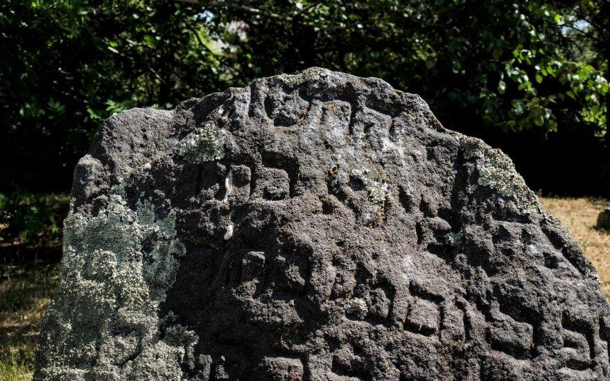 Евросоюз выделит 800 тысяч евро на опись еврейских кладбищ в Литве, Украине и других странах Европы