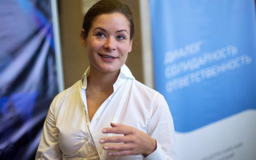 Marija Gaidar