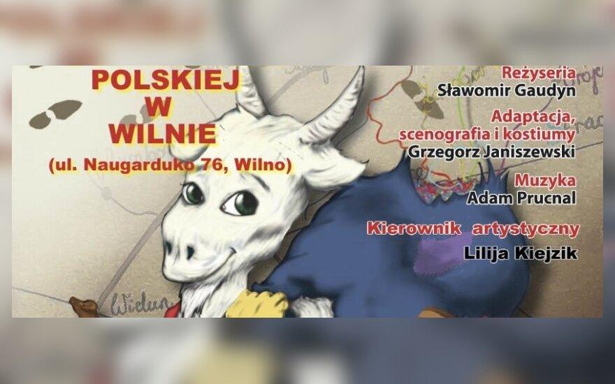 Przygody Koziołka Matołka 26 lutego