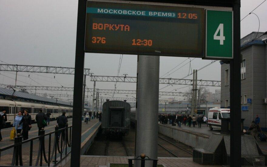 В Москве эвакуировали три ТЦ и вокзалы после анонимных звонков о бомбе