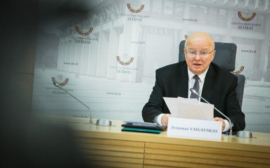"""ГИК принял решение в деле """"Порядка и справедливости"""": Комскиса лишили мандата"""